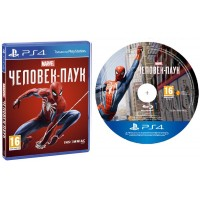 Игра Marvel Человек-паук для Sony PlayStation 4, Russian version, Blu-ray (9740711)