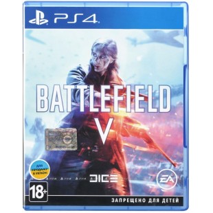 Игра Battlefield V для Sony PlayStation 4, Russian version, Blu-ray (122263)